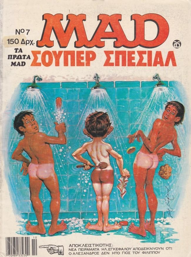 MAD Super Special #7 • Greece • 1st Edition