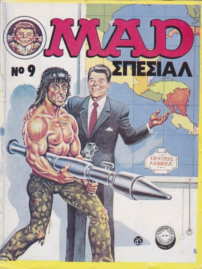 MAD Special (Cyprus Version) #9 • Greece • 1st Edition