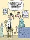 Image of Cartoon by Scott Nickel