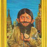 Rasputin Neumann (Backcover German MAD #119)