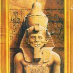 Ramses E.Neumann (Backcover German MAD #181)