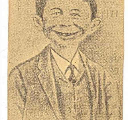 Presidential campaign postcard, 1932