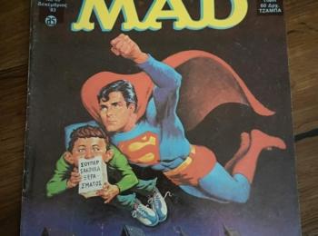 Greece MAD Magazine #49 1st Edition